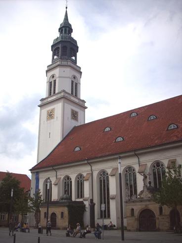 Городская церковь Святой Марии