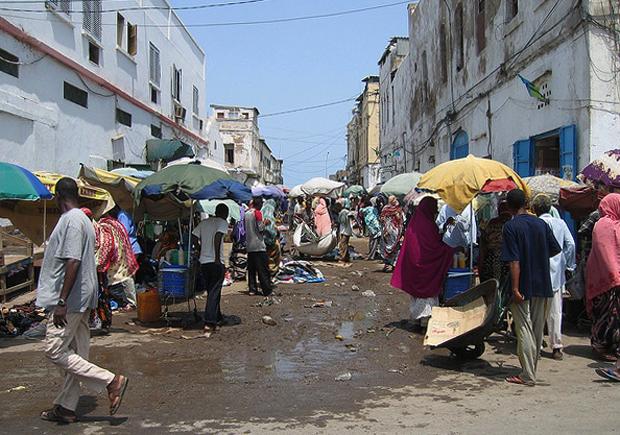 Центральный рынок Джибути