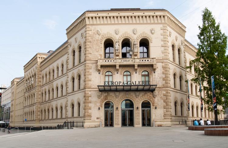 Торговый центр «Европейская галерея»