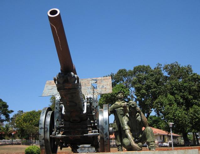 Мемориал в Мизунга-парке