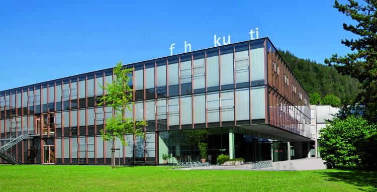 Университет прикладных наук FH Куфштайн