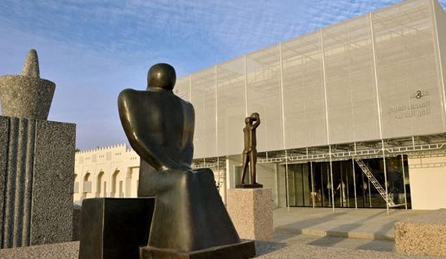 Арабский музей современного искусства