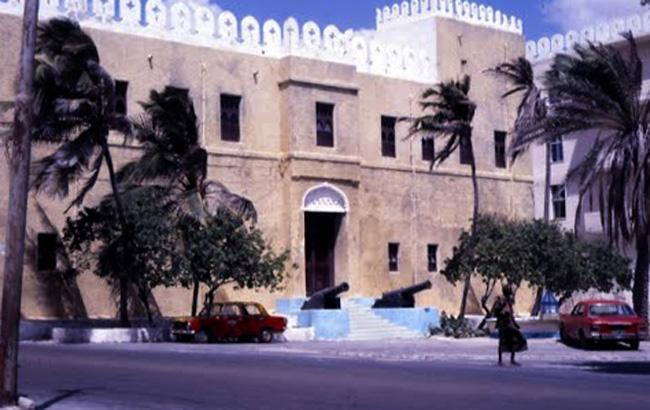 Музей Дворца Гаресы