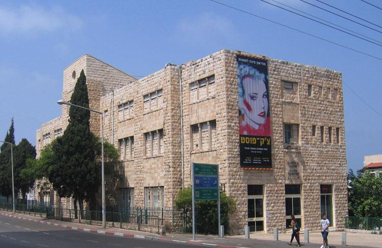Городской художественный музей