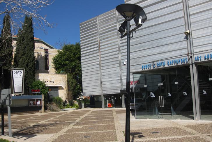 Комплекс залов «Аудиториум»