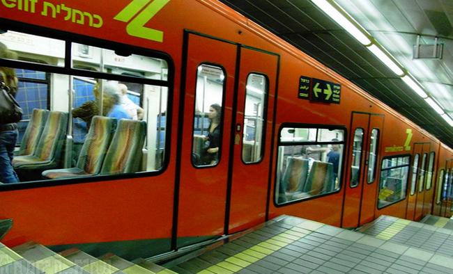 Ветка городского метро «Кармелит»