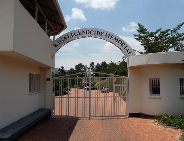 Мемориальный центр геноцида Кигали