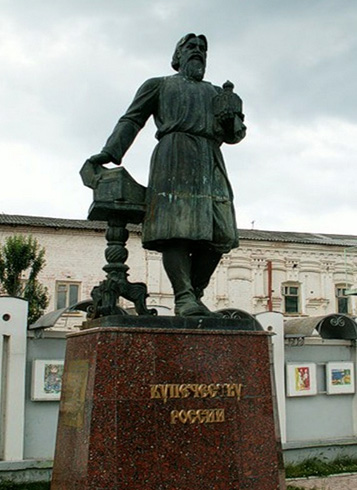 Памятник купечеству России
