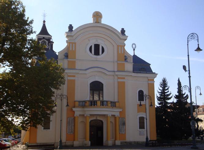 Церковь Святого Ласло