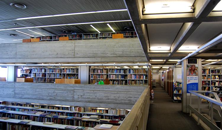 Сеть городских библиотек
