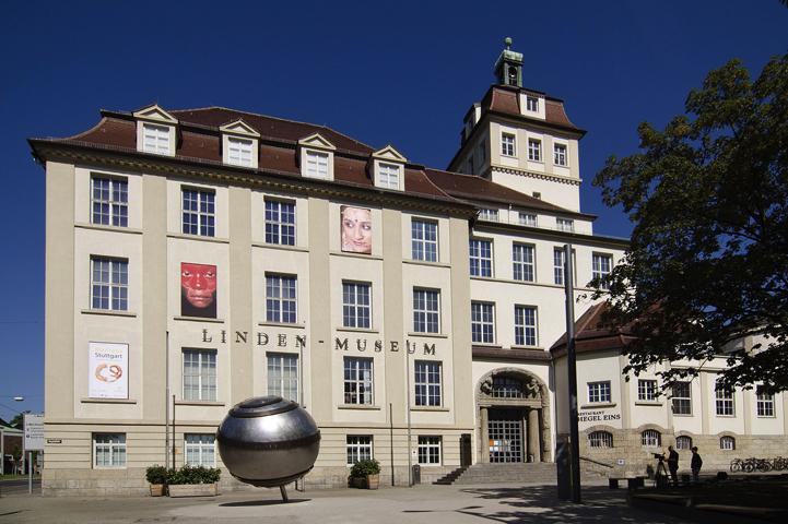 Музей имени Линдена
