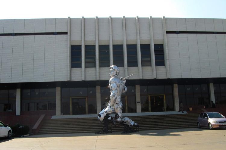 Национальный музей Лусака