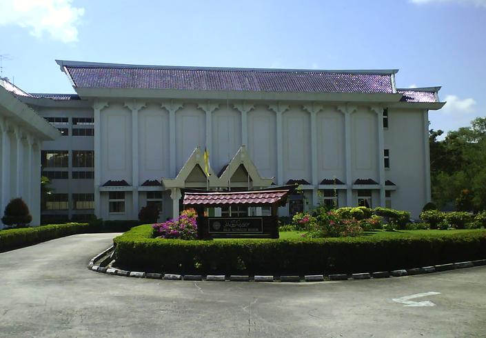 Музей технологии Малай