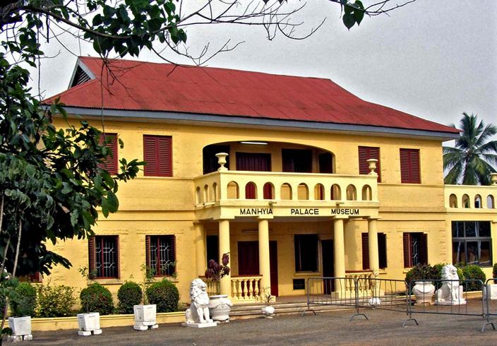 Музей королевского двора Манхия