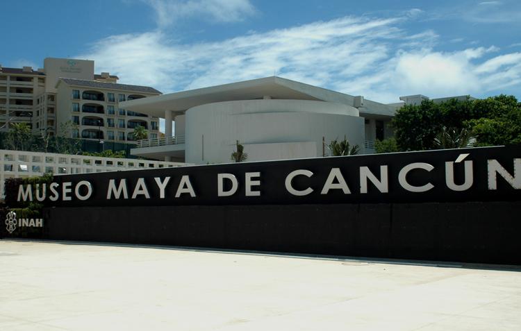Музей майя