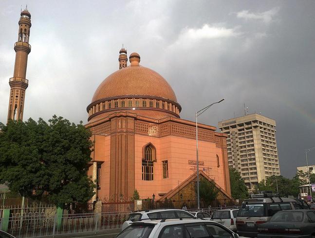 Мечеть Абдул Рахмана
