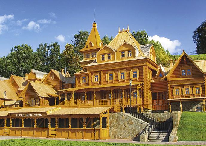 Музейно – туристический центр «Город мастеров»