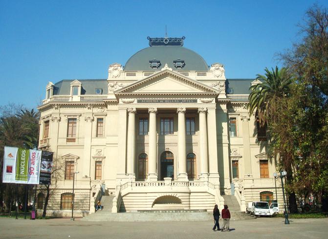 Музей современного искусства Чили