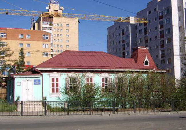 Музей истории Улан-Батора