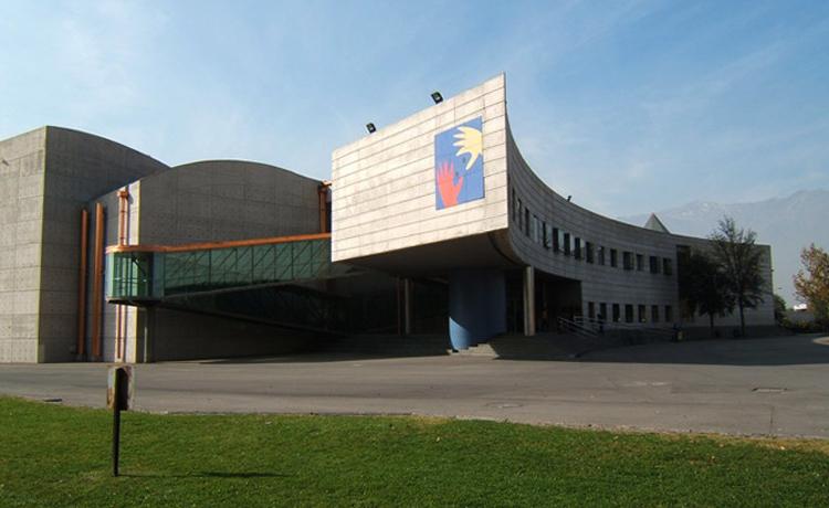 Интерактивный музей «Мирадор»