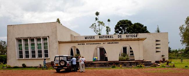 Национальный государственный музей