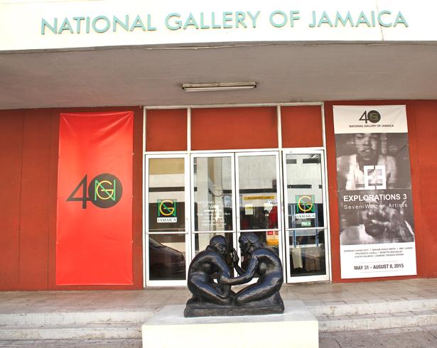 Национальная галерея Ямайки