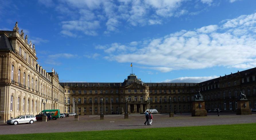 Новый дворец