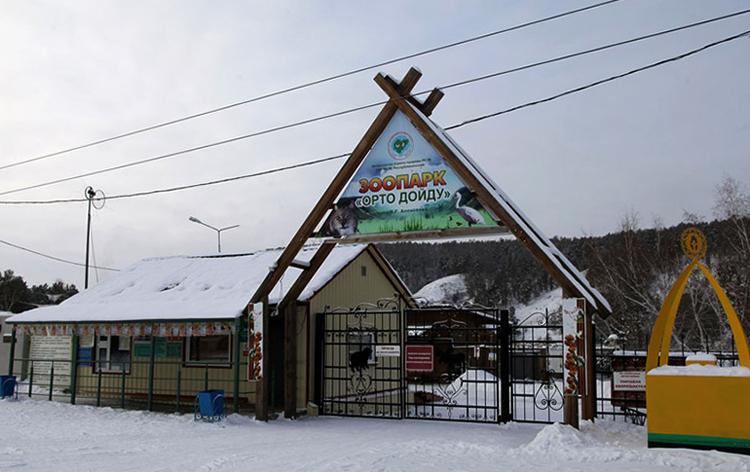Зоопарк Орто-Дойду