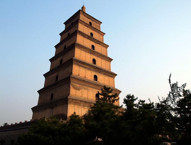 Пагода Большой Дикий Гусь