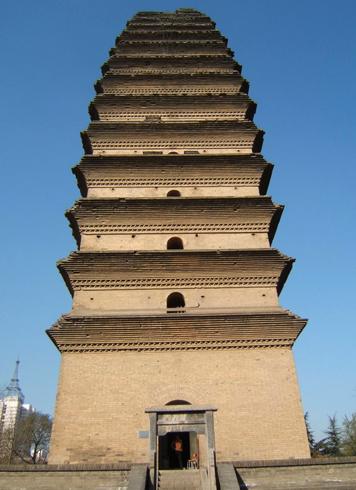 Пагода Маленький Дикий Гусь
