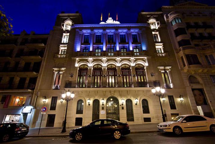 Дворец дэ ла Паэрия