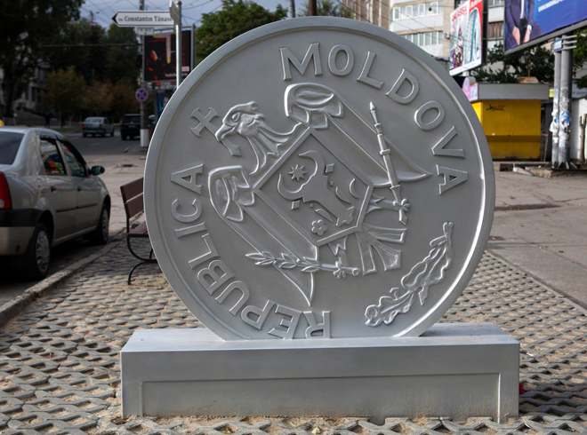 Памятник 1 бану
