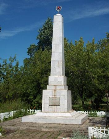Памятник воинам, погибшим во время Гражданской войны