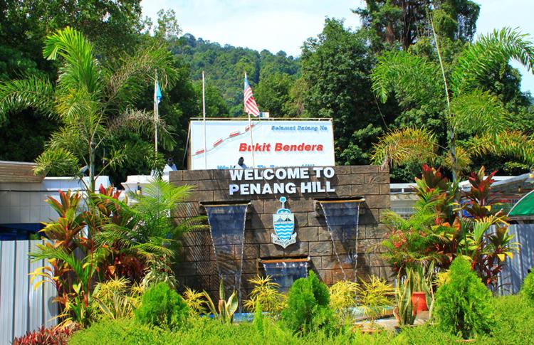 Гора Пенанга