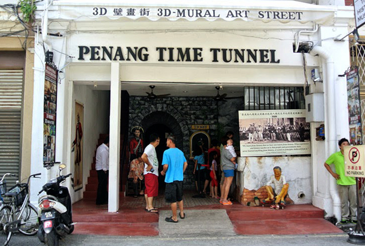 Pinaon Time Tunnel