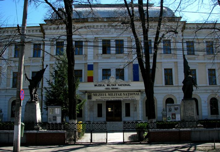Национальный военный музей