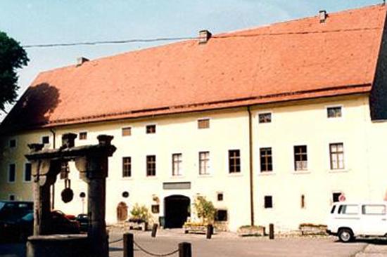 Музей имперского города