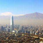 Главные достопримечательности Сантьяго: фото и описание