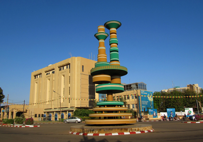 Дворец кинематографистов в Уагадугу