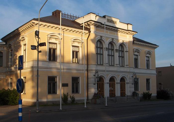 Театр Пори