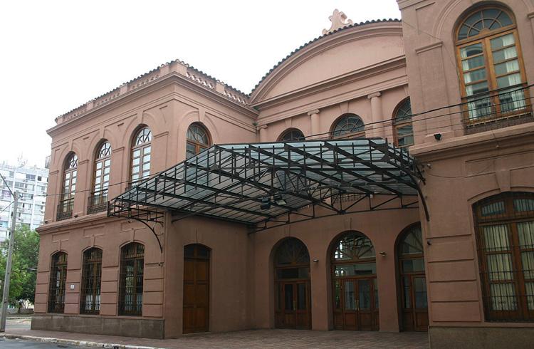 Муниципальный театр имени Игнасио Пане