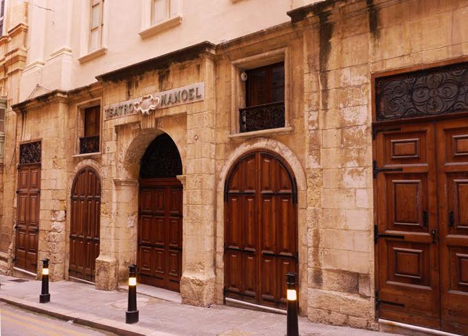 Театр Мануэль