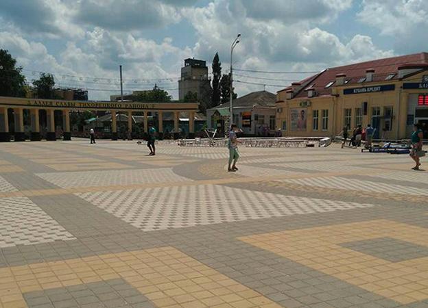 Центральная городская площадь