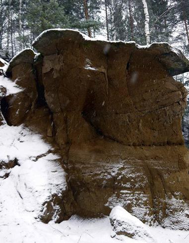 Тиминские скалы