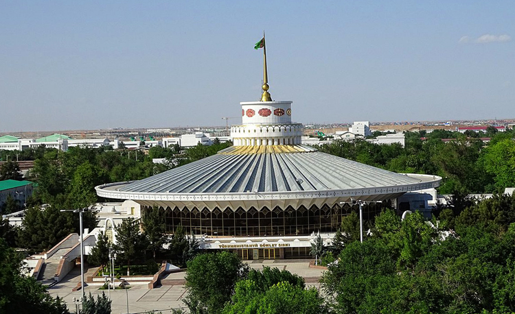 Туркменский государственный цирк