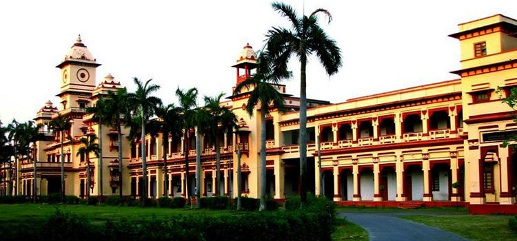 Городской университет