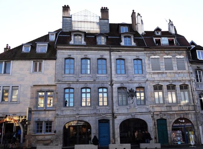 Дом Виктора Гюго