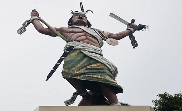 Памятник объединению