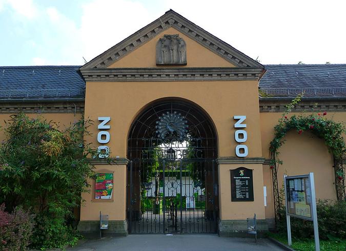 Гейдельбергский зоопарк