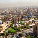 Основные достопримечательности Ирака: обзор и фото